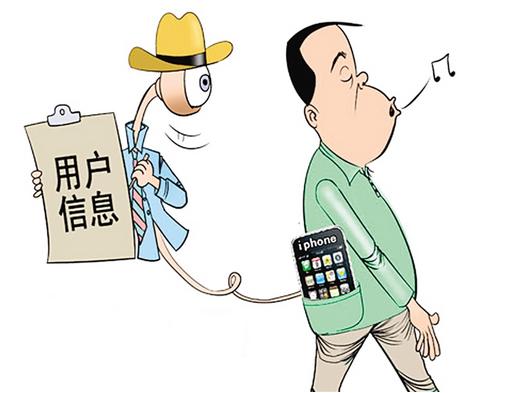 iPhone手机有没有安装间谍软件?苹果手机如何安装播放器图片