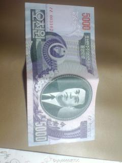 5000韩元是多少人民币呢?