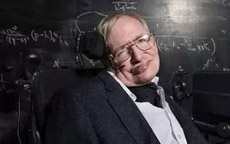 霍金的科学成就究竟有多大?这7个问题你应该知道