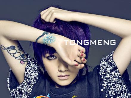 她全身有十多个纹身,这条龙是对她最有意义的一个.