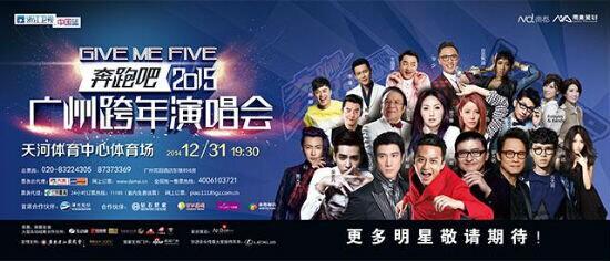 """另外,浙江卫视跨年演唱会的举办地定在广州也实现了吴亦凡""""回家过年""""图片"""