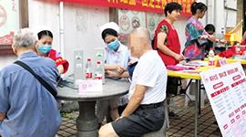 体东社区服务群