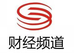 深圳財經生活頻道
