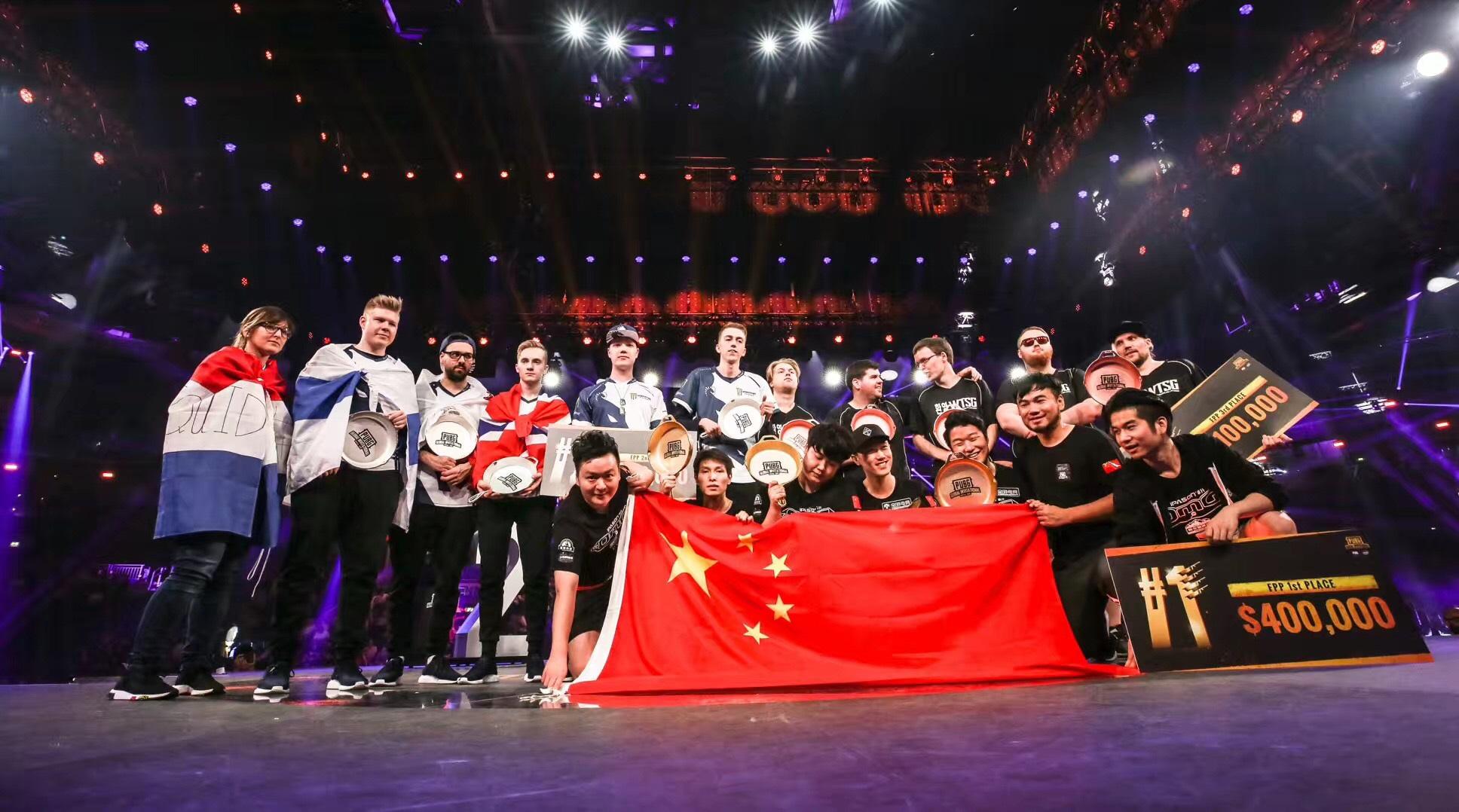 """""""还真是中国NO.1啊?""""OMG战队获得PGI绝地求生世界杯冠军"""