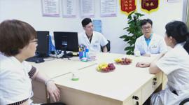 医师学术交流