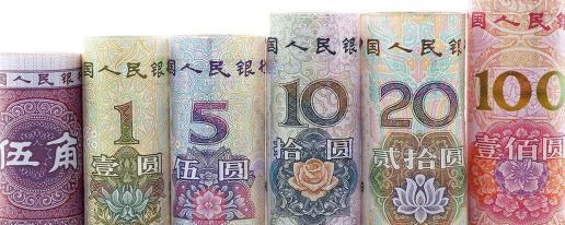 女子撕20元钱被罚1千,撕自己钱也犯法?