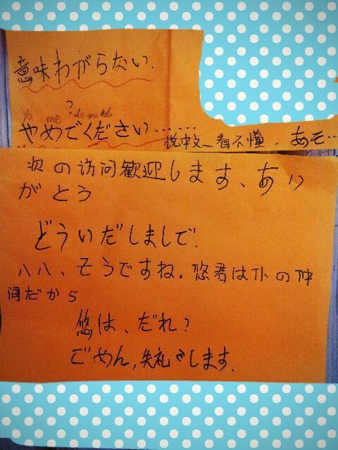 """答: 你的qq号是什么的韩文怎么念?详情>> 2""""我很快乐"""",用韩语怎么说?"""