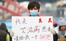 为什么男同更容易患艾滋病?