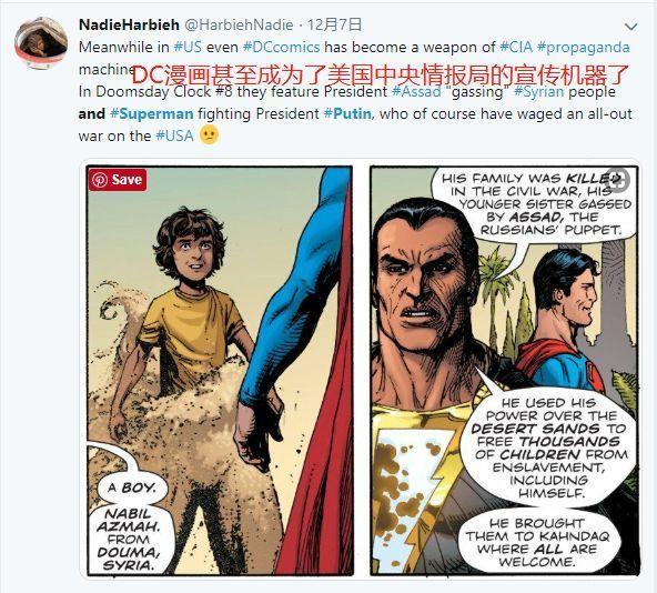 普京和超人打起来了,美国漫画这个设定真大胆