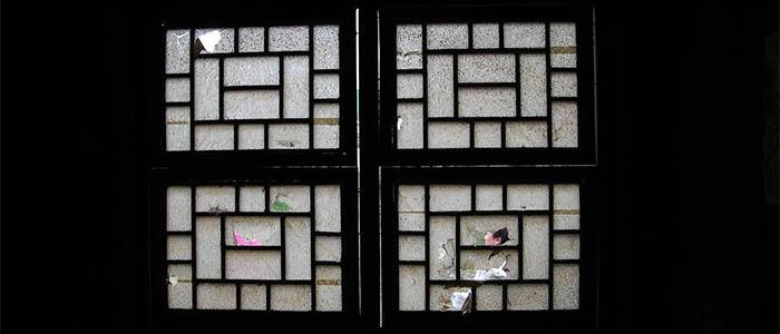 古代的窗户为什么用纸来做而不用别的呢?