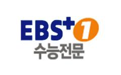 EBS Plus1电视台