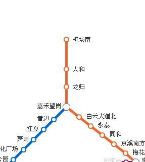 广州白云机场宝安候机楼