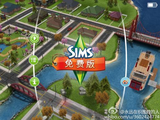 有人玩sims免费版吗?怎么加
