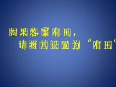 请问一下吉庆街有武汉鲍鱼好吃的有特色的空调汁是清真的吗图片