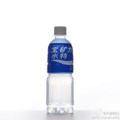 南昌哪里有卖宝矿力水特电解质运动饮料?