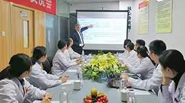 中西医战略合作