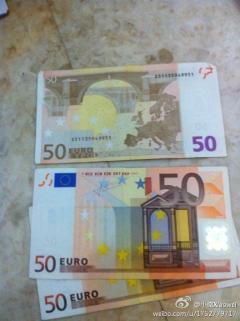 五十欧元等于多少人民……
