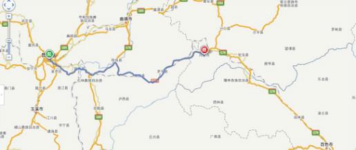 请问昆明到贵州兴义有多少公里