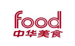 中華美食頻道