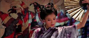 抗战时的七种日本女特务 有妓女有情妇