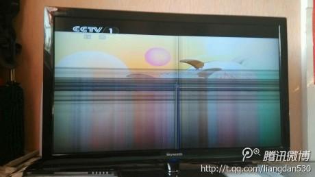 求助:创维42寸液晶电视屏幕被邻家调皮小孩砸花屏了,?