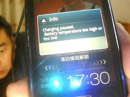 三星手机一充电就出英文怎么回事