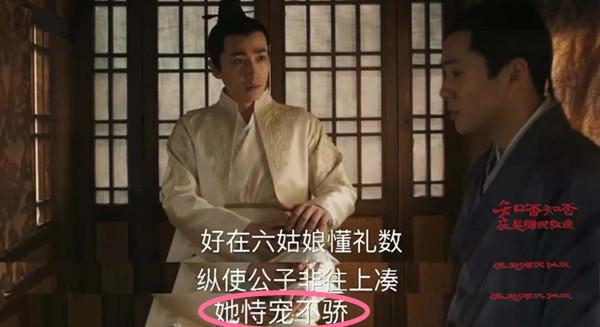 """《知否》成了""""高考病句真题库"""",是谁的锅?"""