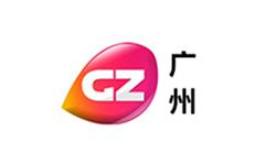 廣州電視臺