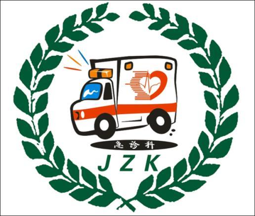 logo logo 标志 设计 矢量 矢量图 素材 图标 516_437