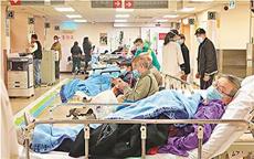 香港流感死亡人数超SARS 香港卫生署不可比较