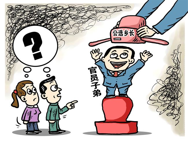 有哪些汉字特别难翻译成英语?