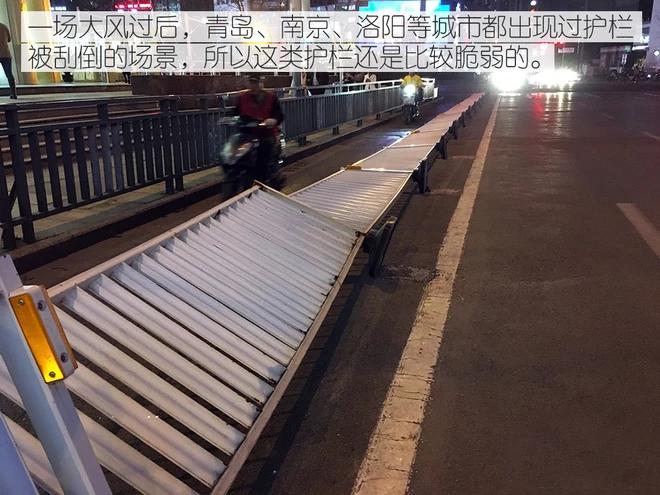 """马路中的白色护栏,为什么被称为""""夺命杀手""""?"""