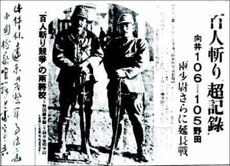 非中国人/日本人怎么看待南京大屠杀?