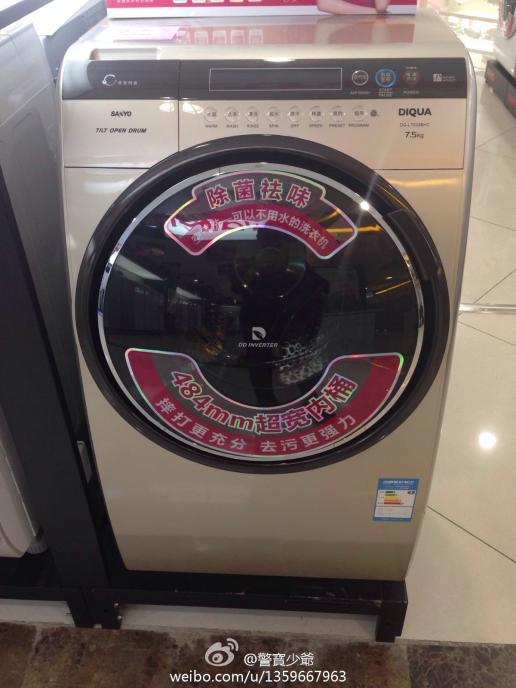 想买这款三洋洗衣机dg-l7533bhc,6998元,价格不是问?