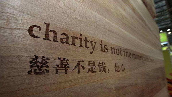 什么是慈善?它源于更高层次的自私