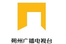朔州新聞綜合
