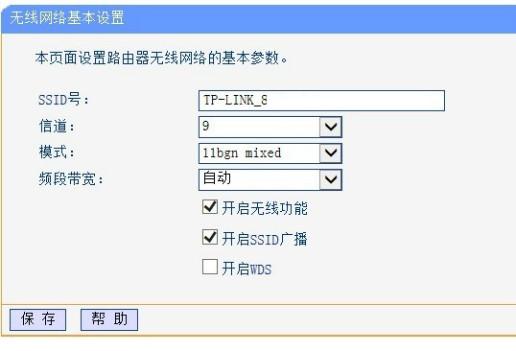 Win7無法進入路由器進行設置的原因和解決方法