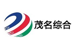 茂名综合频道台标