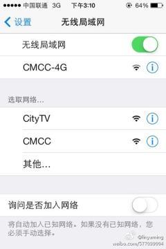 中国移动的4G网络为……