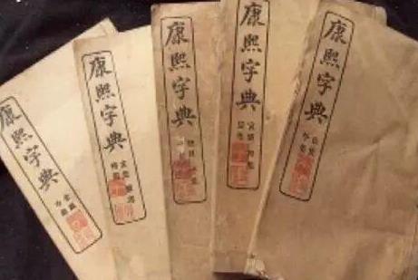 古代没有拼音,古人是如何读书识字的呢?