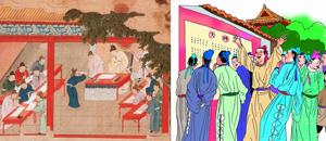 中国古代科举制度的历史发展与演变