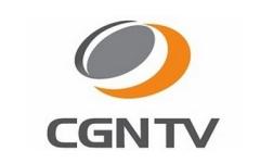CGNTV电视台