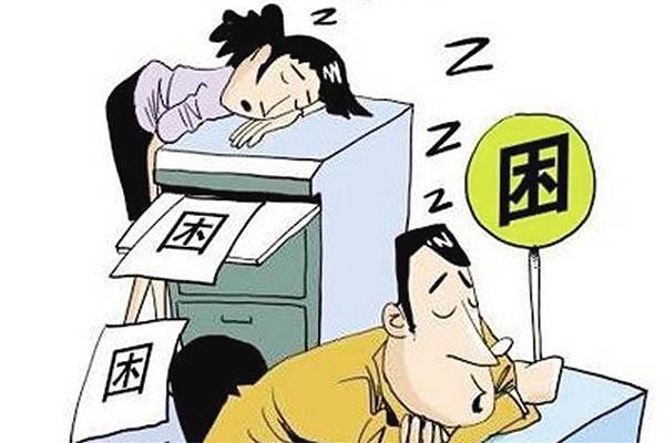 动漫 卡通 漫画 设计 矢量 矢量图 素材 头像 600_400图片