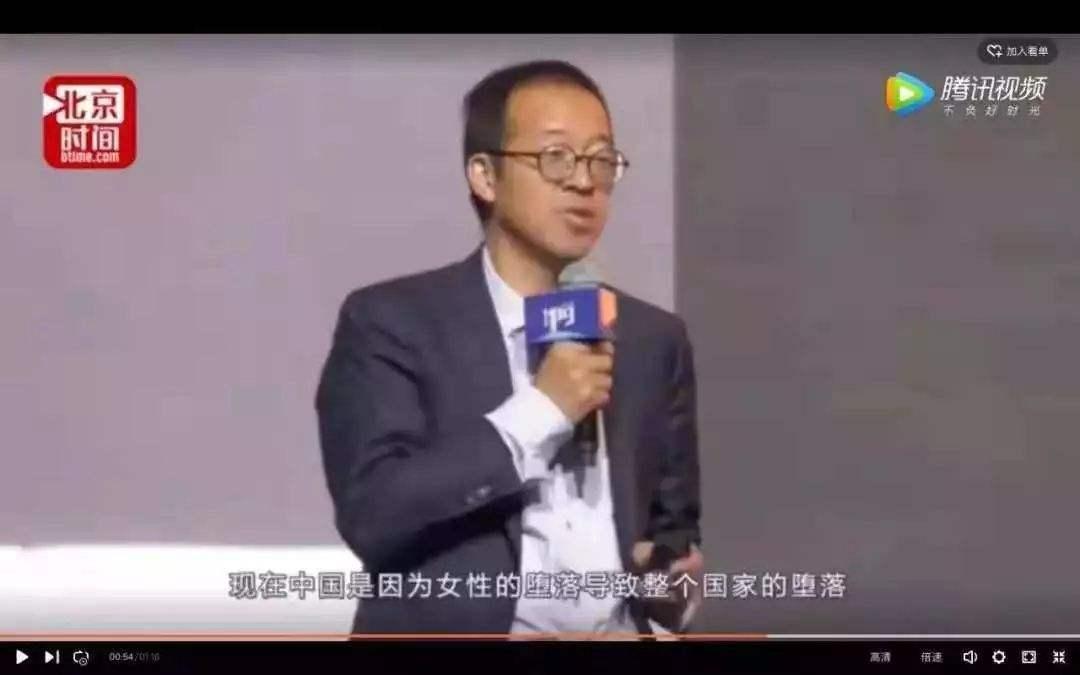 是中国女性堕落,还是俞敏洪堕落?