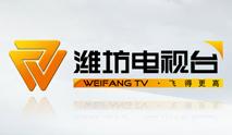 潍坊公共频道
