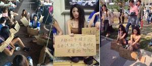 上海车展取消车模,女模变乞丐!