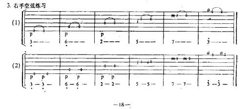 计算机弹琴数字歌谱