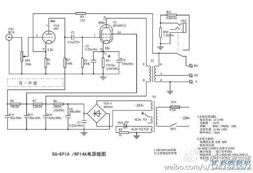 电子管5z4整流电路图