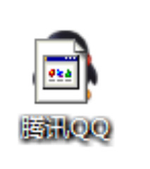 亲问QQ为什么会变成……