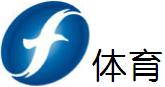 福建体育频道台标